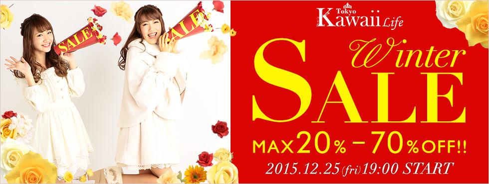 Tokyo Kawaii Life (リズリサ/トゥララ)公式通販 AUTUMN&WINTER セール