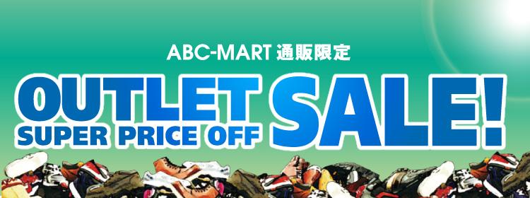 ABC-MARTオンラインストア 【公式】靴とスポーツウェアの通販
